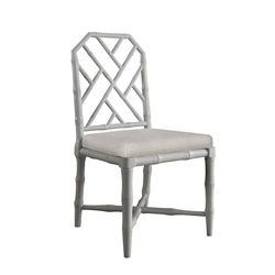Jardin Gray Contemporary Dining Chair