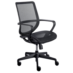 Megan Modern Black Office Chair